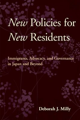 New Policies for New Residents